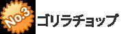 沖縄ビーチダイビング 人気スポット 3位