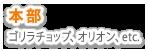 沖縄ファンダイビング 本部エリア