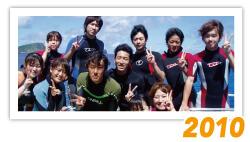 沖縄ダイビングギャラリー ツアー写真 2010