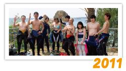 沖縄ダイビングギャラリー ツアー写真 2011