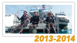 沖縄ダイビングギャラリー ツアー写真 2013~2014