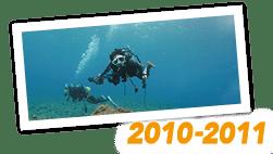 沖縄ダイビングギャラリー ファンダイビング 2010~2011年
